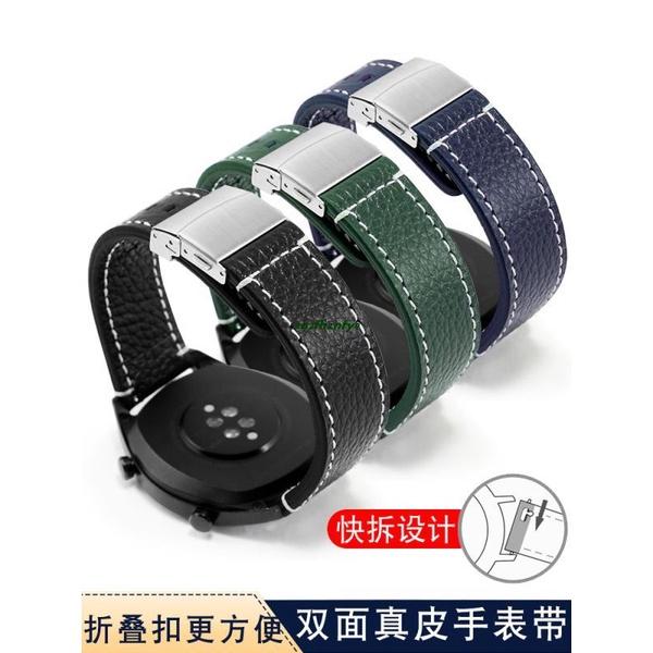 闆闆力薦vmkm荔枝紋真皮手表帶代用西鐵城勞力士綠水鬼精工萬國18 20 22mm