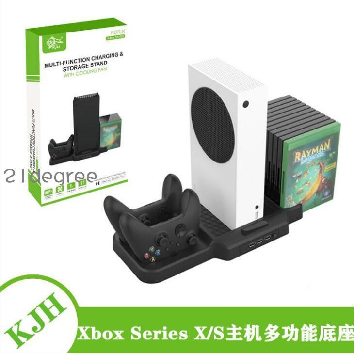 🏫🎣Xbox Series X主機散熱底座+手柄充電座充+游戲光盤收納架