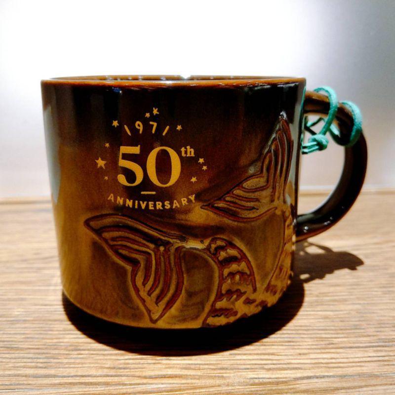 🈶 現貨 🧜♀ 星巴克 50人魚馬克杯 👑 50女神雙層馬克杯 🧜♀🧜♀ 全球50週年限定 👑👑