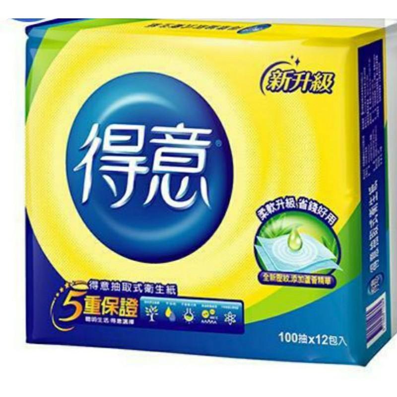今日特惠價,得意級韌抽取式衛生紙,100抽*72包/84包/箱
