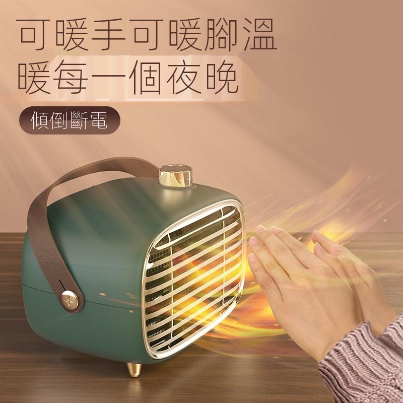 現貨下殺 ♣۞暖風機 暖風扇 USB暖風機  暖風機冷熱兩用冷暖迷你usb接口桌面取暖器小型宿舍可愛家用冬季 宿舍暖風扇