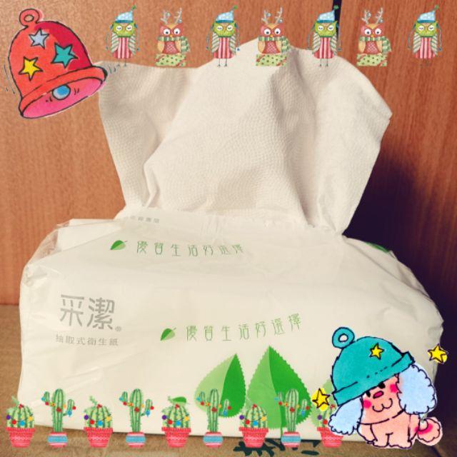 采潔抽取式衛生紙48包/箱