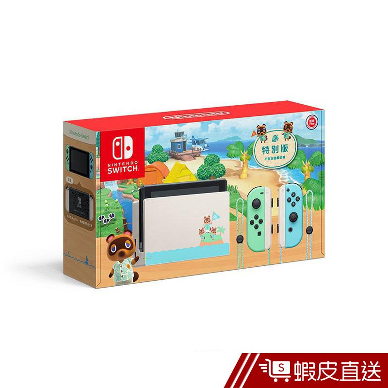 Nintendo Switch 集合啦 !動物森友會特別版主機 (台灣公司貨) 蝦皮24h 現貨