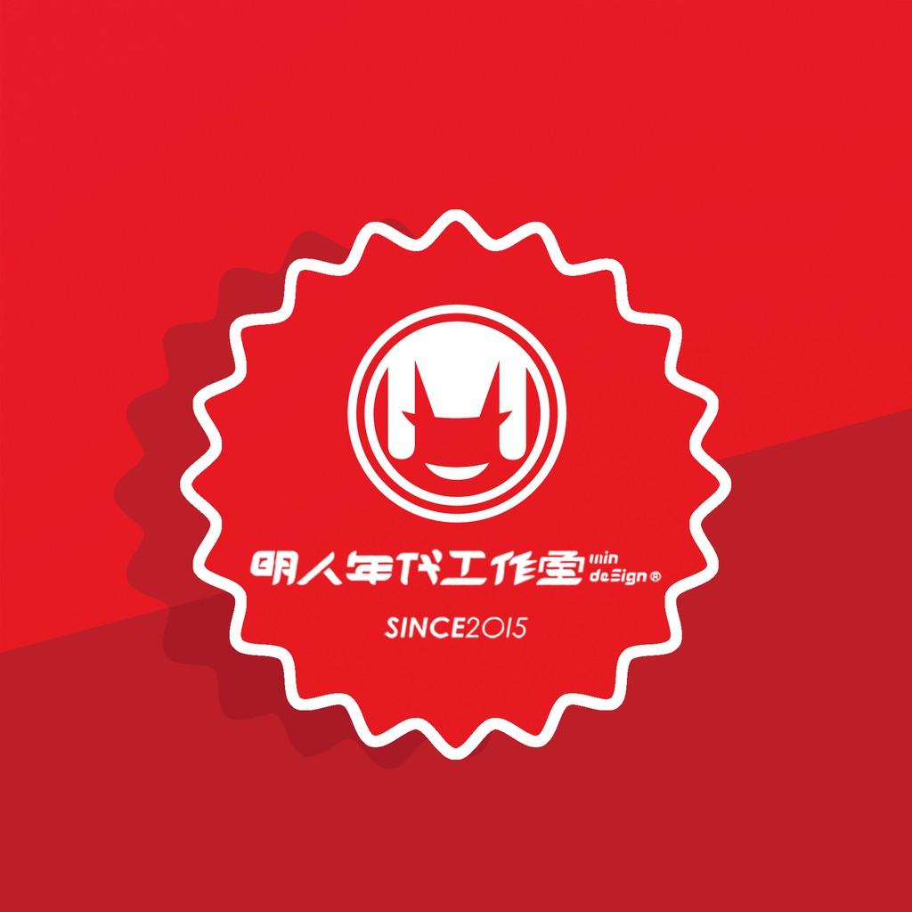 【明人年代】商標設計 & 標準字設計 & 圖標設計|LOGO&ICON(開店必備)