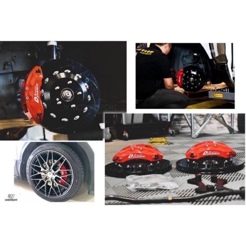 超級團隊S.T.G CRV 5 DS RACING S1 煞車 卡鉗 大六活塞 雙片式全浮動 煞車碟盤