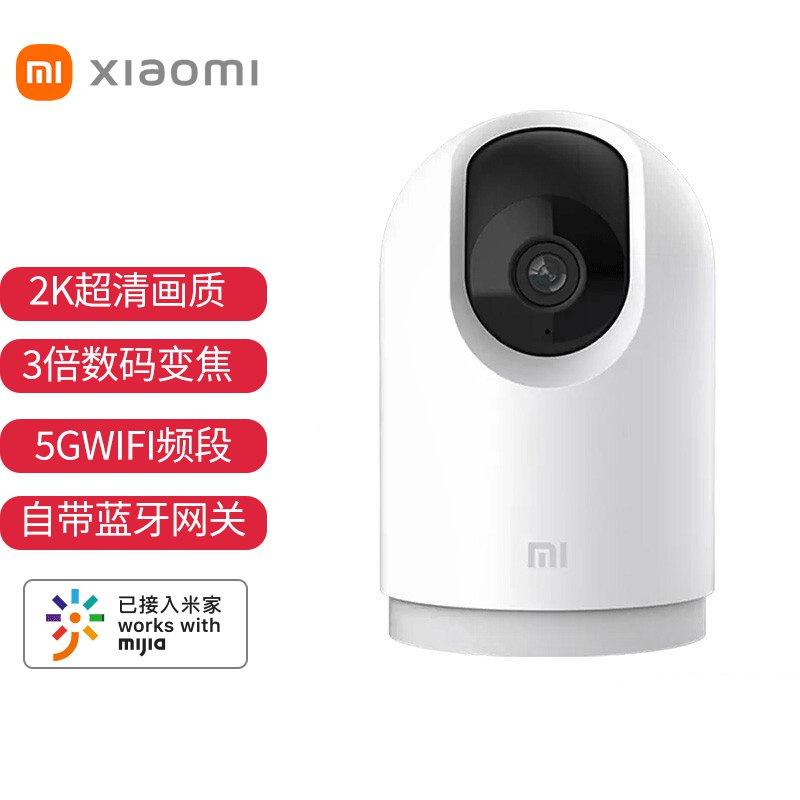 小米(MI) 智能攝像機雲台版pro 監控攝像頭家用 2K清 AI智能 360°全景 H OtpV