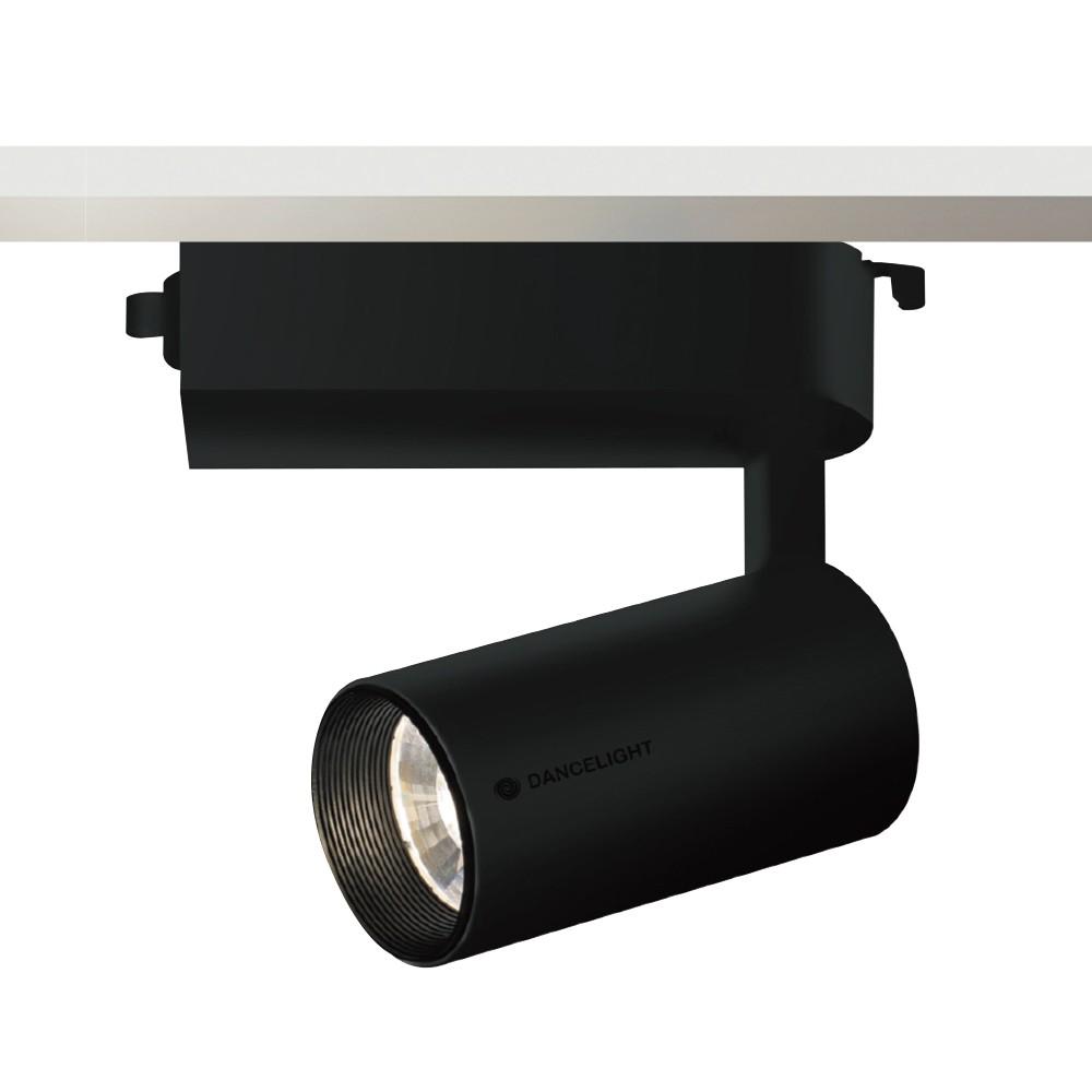 舞光 30W 邱比特軌道燈 投射燈 全電壓 聚光LED 黑色 白色 3000K 4000K 6500K