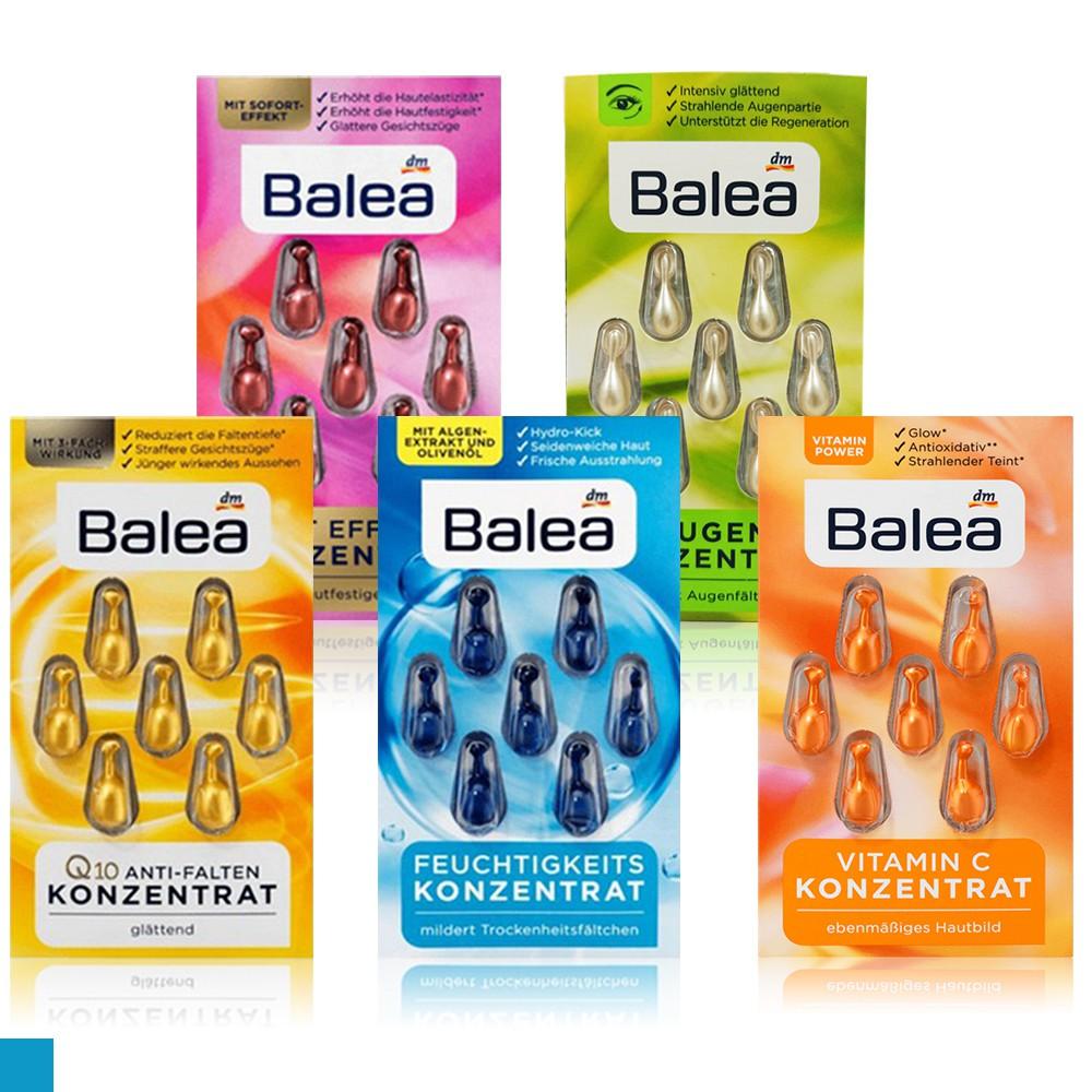 德國 Balea 芭樂雅 精華液 時空膠囊 隨身包 臉部保養 精華膠囊 7入  郊油趣