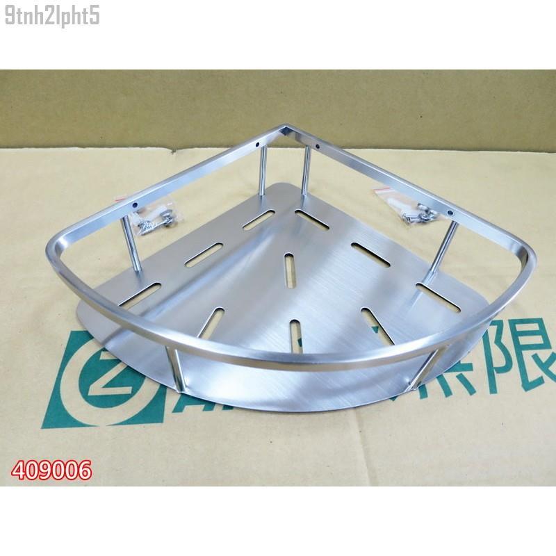 【music】SUS304不銹鋼拉絲 單層鋼板置物架 三角鋼板架 浴室轉角架 006