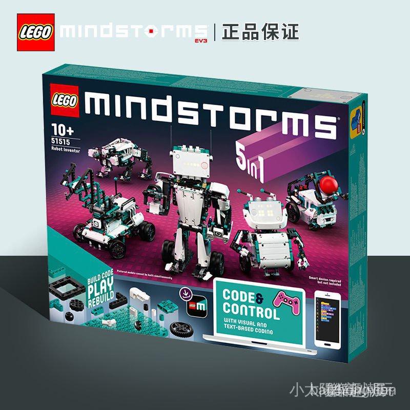 【官方發貨】 LEGO/樂高積木 頭腦風暴機器人發明家51515兒童玩具 aPSm 現貨速發
