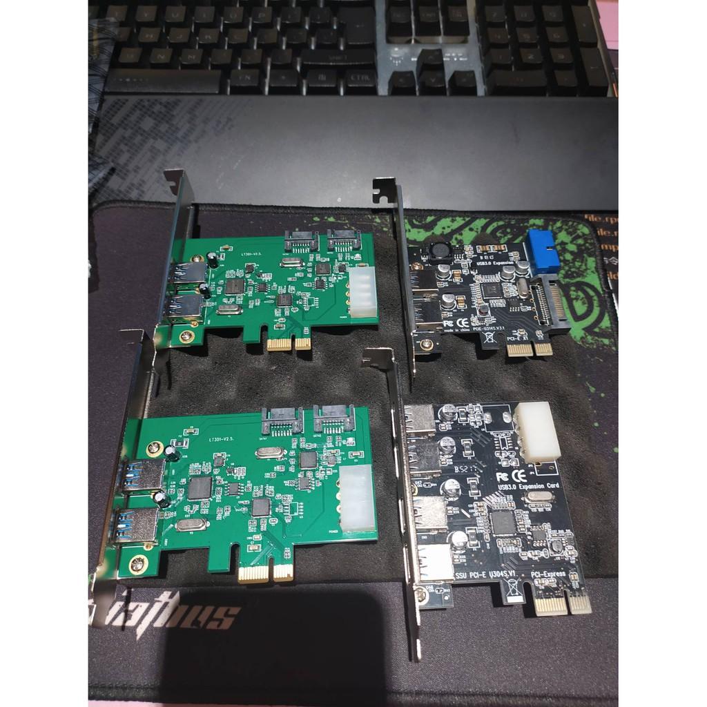 PCI-Ex1 SATA 3 SATA III M.2 擴充卡 + USB 3.0 前置 USB3.1 轉接卡 短檔板