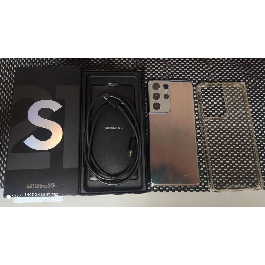 SAMSUNG Galaxy S21 Ultra 5G (12G/256G) 二手空機/請先聊聊確認庫存