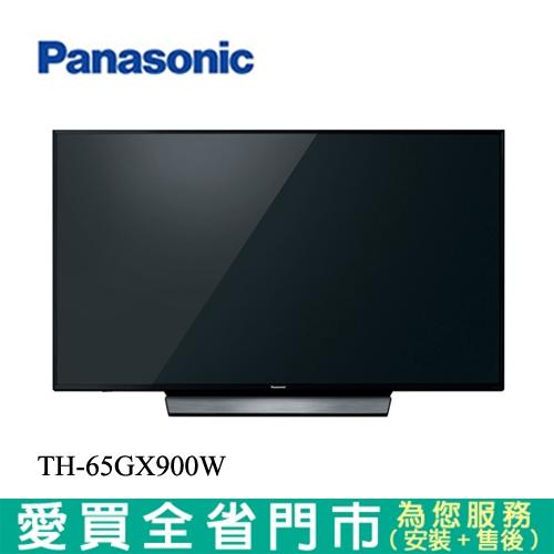 Panasonic國際65吋日本製進階4K六原色智慧連網電視含配送+安裝【愛買】