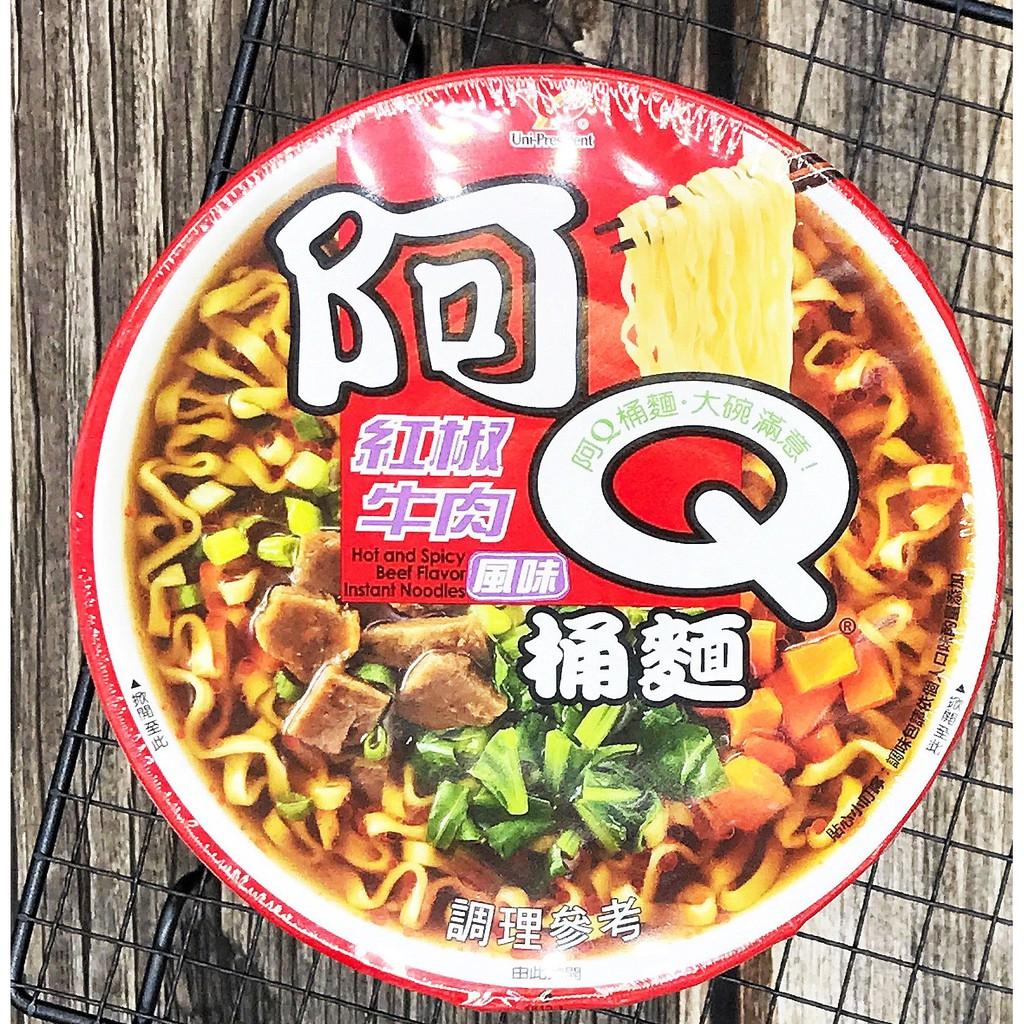 【Pulavita晨新生活】統一 阿Q桶麵系列(3碗入)-2組/ 4組