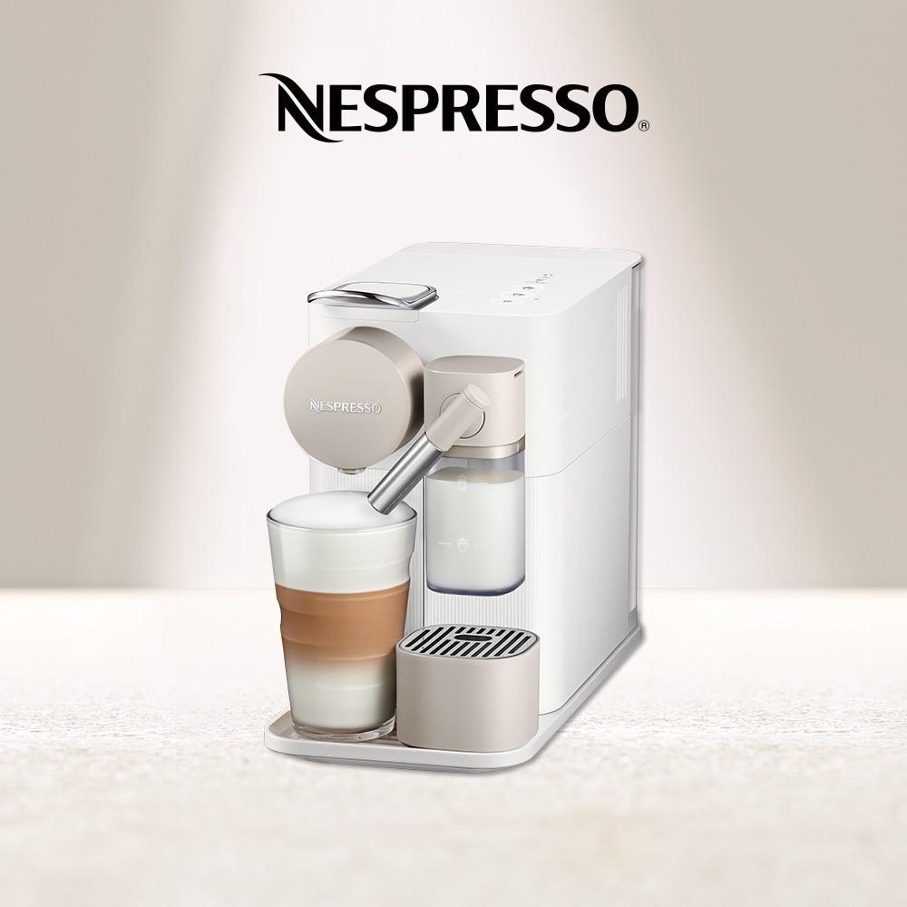 衝衝衝66 【Nespresso】膠囊咖啡機Lattissima One 珍珠白