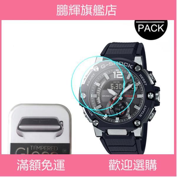 鵬輝·卡西歐 G-Shock Gst-B300 Gst-B300S Gst-B300Sd Gst-B300E Smart