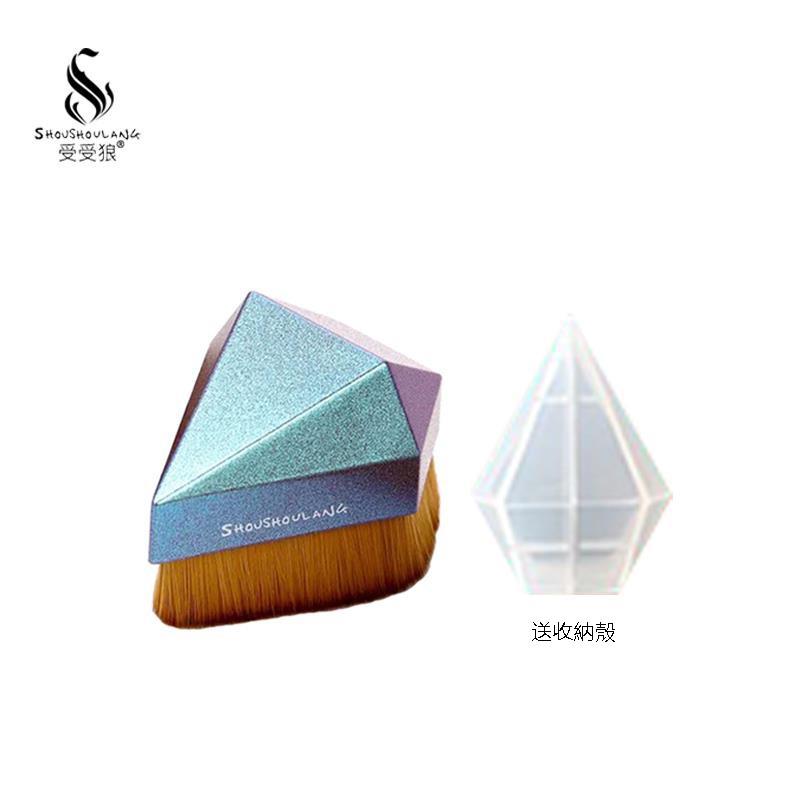 【受受狼】鑽石美顏粉底刷