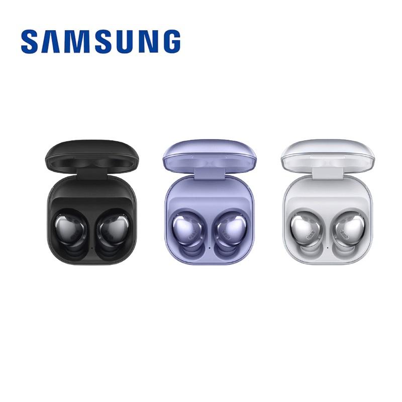SAMSUNG Galaxy Buds Pro真無線藍牙耳機(原廠公司貨)