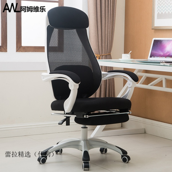 【現貨包郵】電腦椅家用現代簡約懶人靠背辦公室人體工學休閒椅子升降轉椅座椅