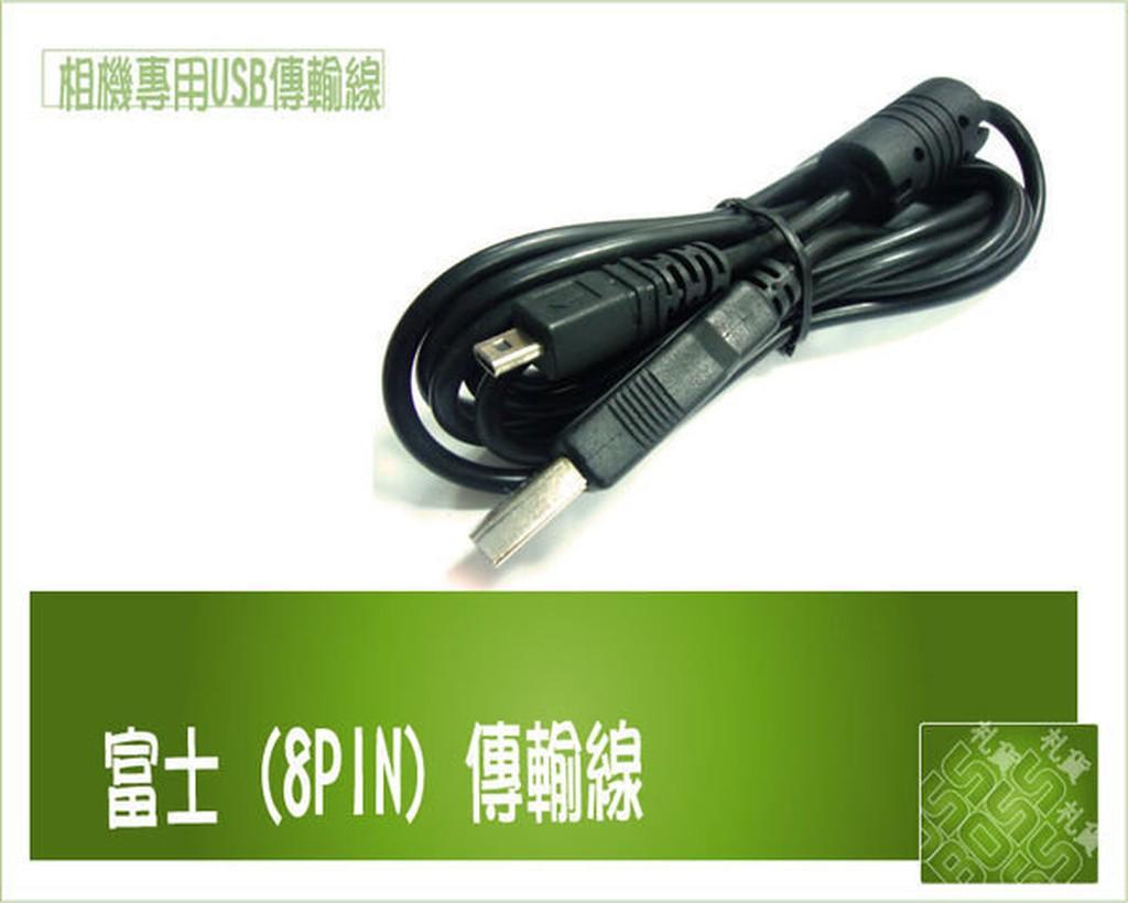NIKON s2600/s2700/s2800/s2900/s6600/s3400/P310/P300 專用傳輸線