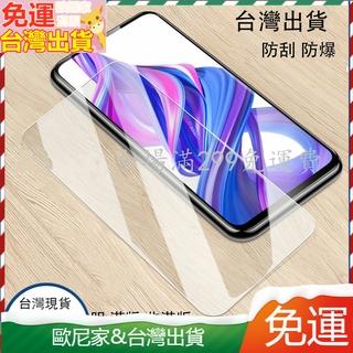 【限時促銷】9H高清透明熒幕保護貼 iPhone11 Pro Max蘋果X/ XS Max XR 6 plus鋼化玻璃膜 新竹市