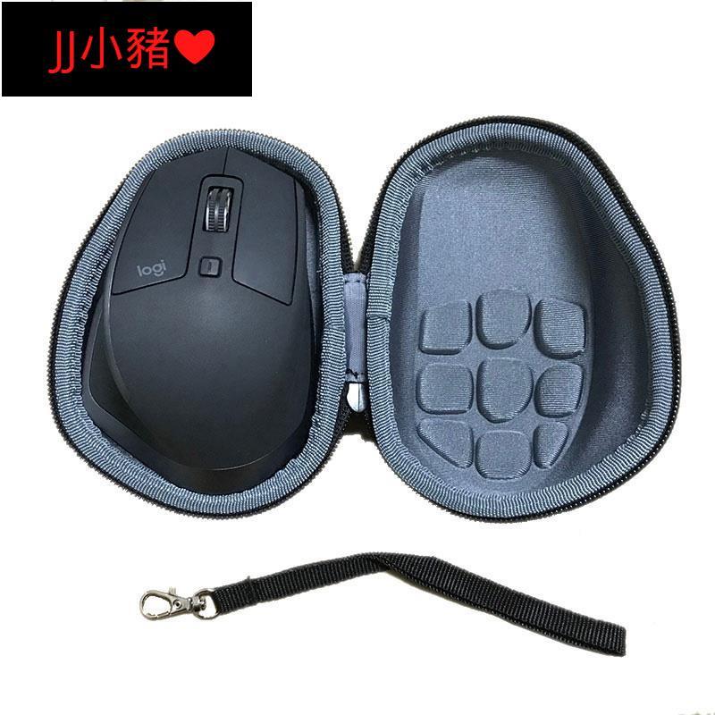 JJ小豬❤滑鼠收納包 適用羅技 MX Master2S 滑鼠包 Master3保護盒Master殼Anywhere2