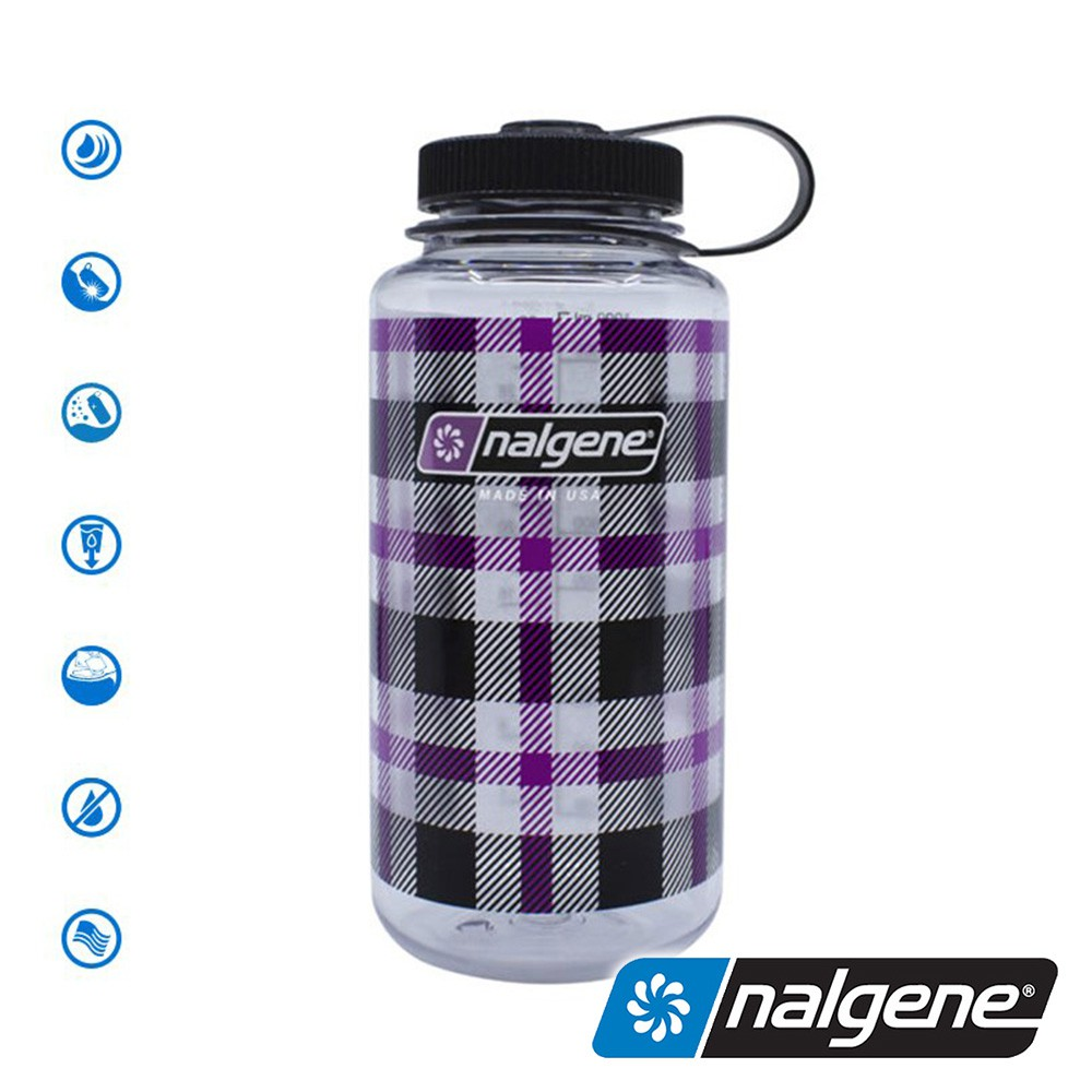 【美國 Nalgene】大寬口水壺1000c.c『紫色格子』682020