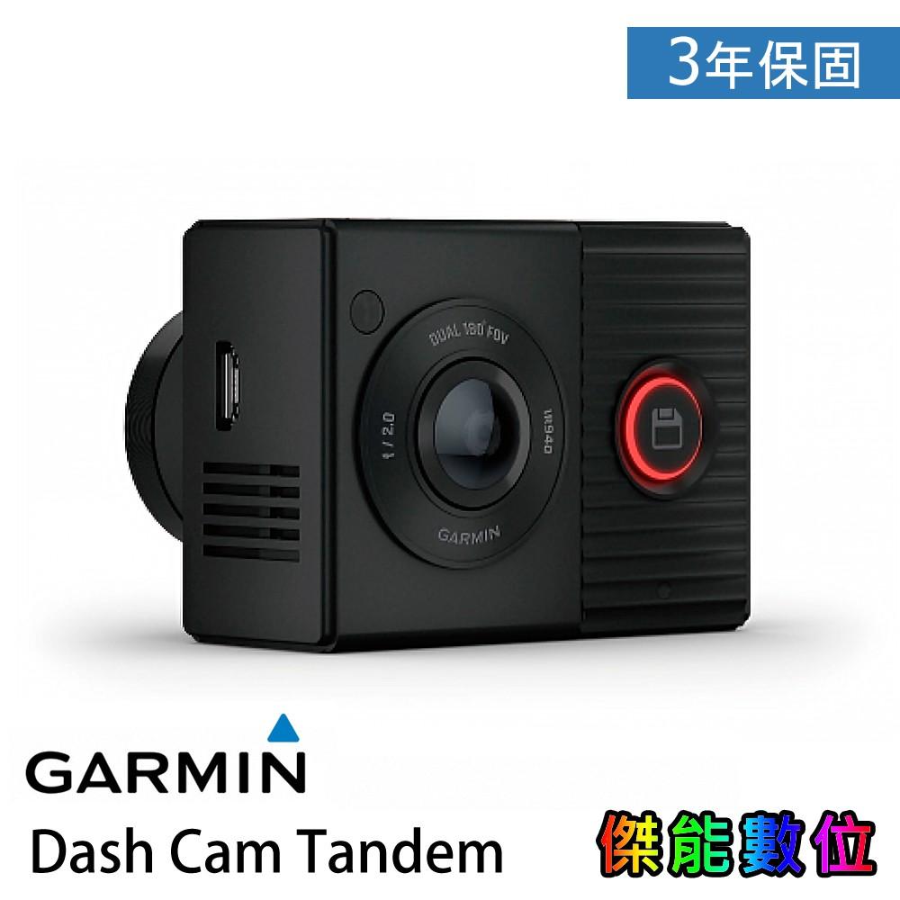 Garmin Dash Cam Tandem 【贈16G】內外雙鏡頭行車記錄器 1440P 180度廣角 GPS 聲控