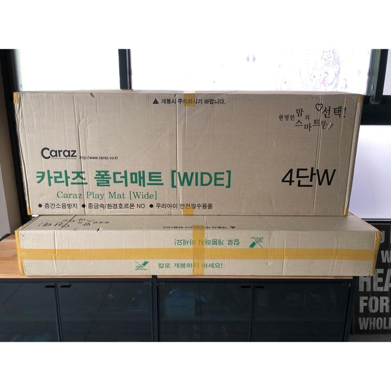 韓國 Caraz 城堡地墊 遊戲地墊 地墊 現貨 單片價格