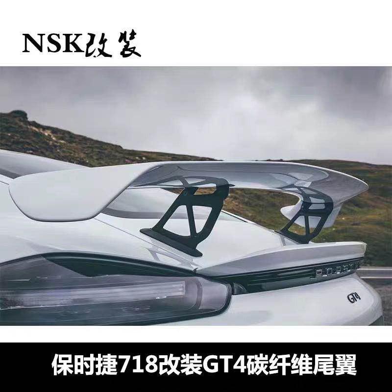 ♥琳妹妹♥2010新款 保時捷718cayman boxster改裝GT4碳纖維尾翼981 987尾翼 原車加裝