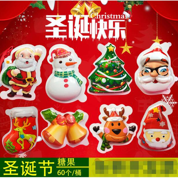 60個聖誕節糖果巧克力跳跳糖軟糖裝飾糖雪人聖誕老人創意散裝小禮物