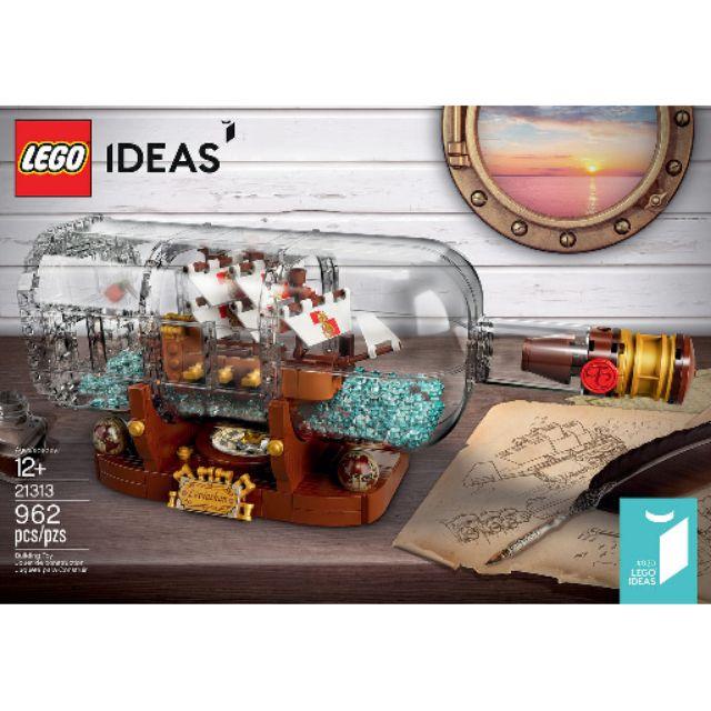 樂高 lego 21313 ideas 瓶中船 全新未開 現貨 lego21313