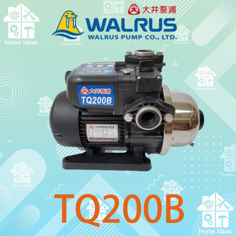 ☼愛笛爾☼ 大井 WALRUS TQ200 TQ400 TQ200B TQ400B 電子式穩壓機 靜音加壓 加壓馬達
