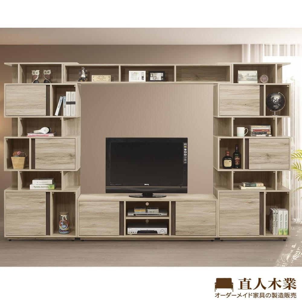 【日本直人木業】MORAND北美橡木310CM收納電視牆