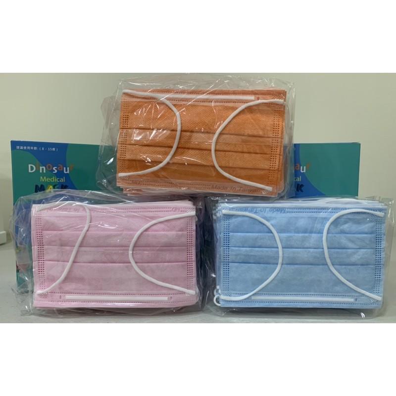 兒童節特價 兒童醫用口罩 婦幼醫用口罩 30片入 藍粉橘三色,雙鋼印,國家隊口罩