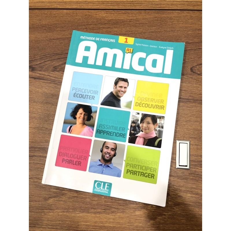 Amical 1 法文課本