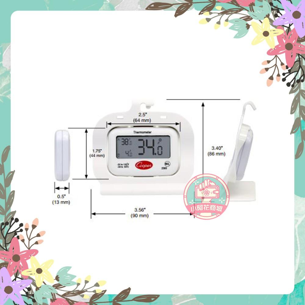 2560 電子式高低溫度計 (疫苗,藥品等可用) 溫度計 冰箱溫度計 【小阿花商城】