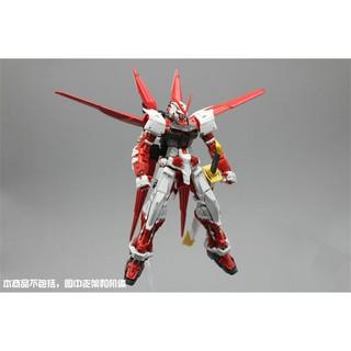 【Max模型小站】EffectsWings RG 1/ 144 紅異端 翔翼飛行背包(送藍色件+水貼) 台中市