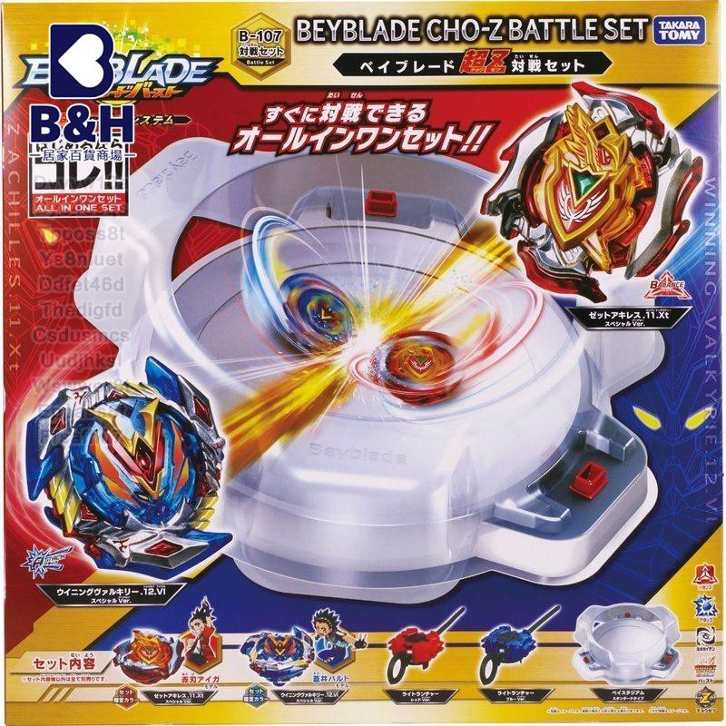 大陸現貨TAKARA TOMY戰鬥霸旋爆旋陀螺BEYBLADE超Z系列 戰鬥盤B107