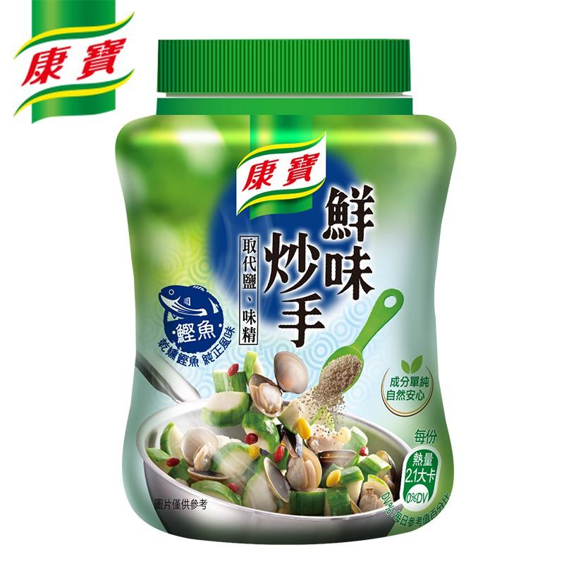 康寶 鮮味炒手鰹調味240g/罐裝