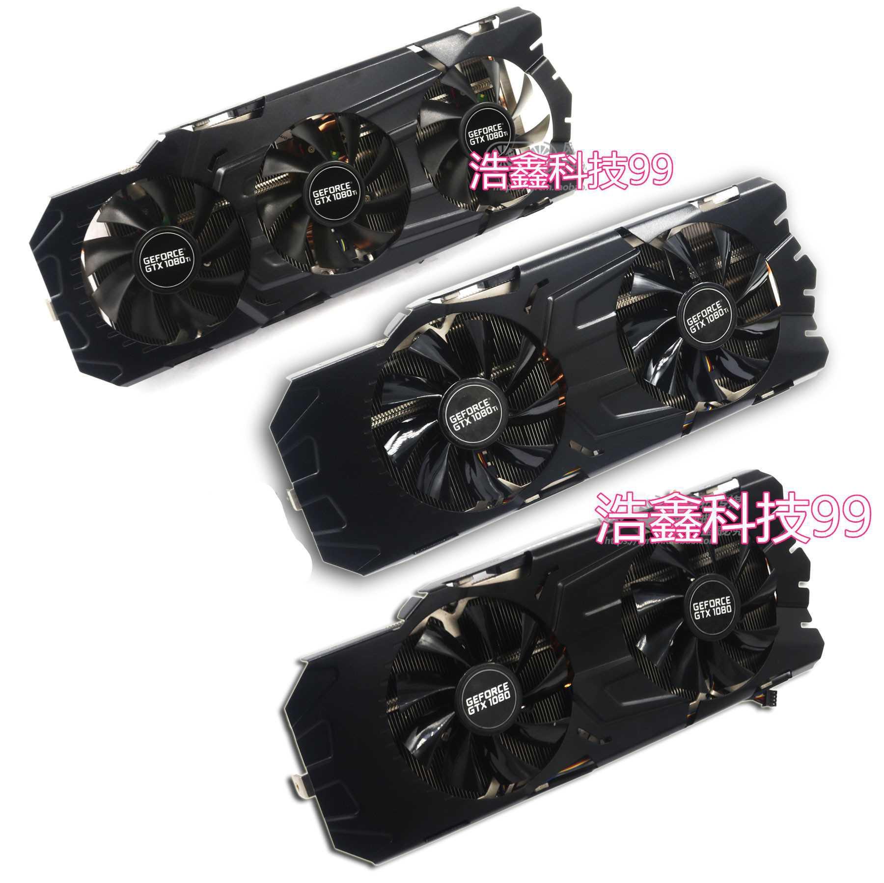 公版GTX1070/1070Ti/1080/1080Ti/TiTAN X顯卡散熱器五熱管信仰燈