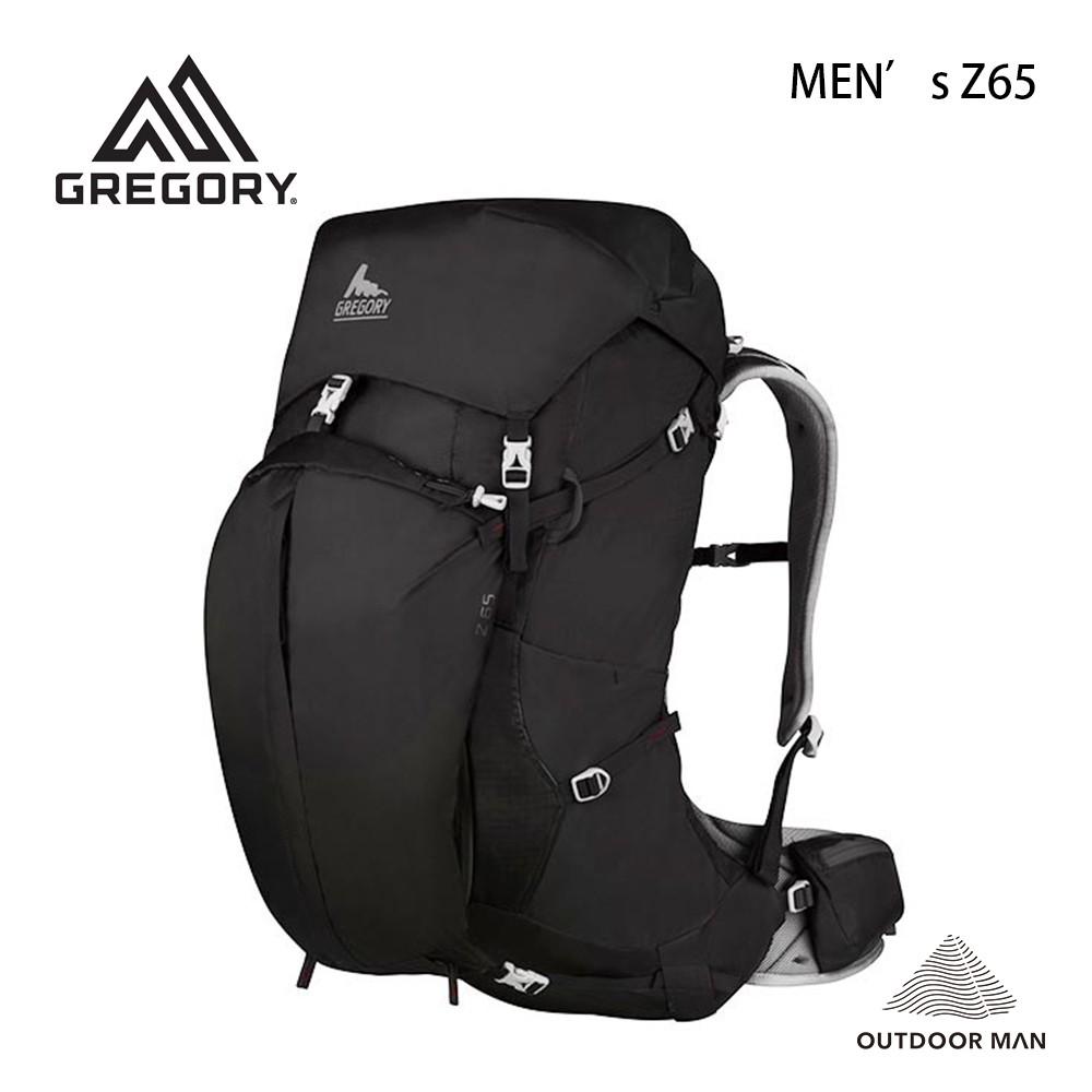 [Gregory] MEN's Z65 專業健行登山背包