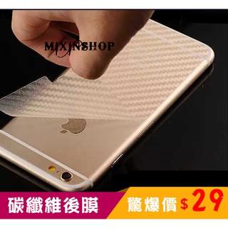 HTC 10 碳纖維 背膜 M10 U11 PLUS U ULTRY 828 後膜 包膜 貼膜 手機 保護 彰化縣