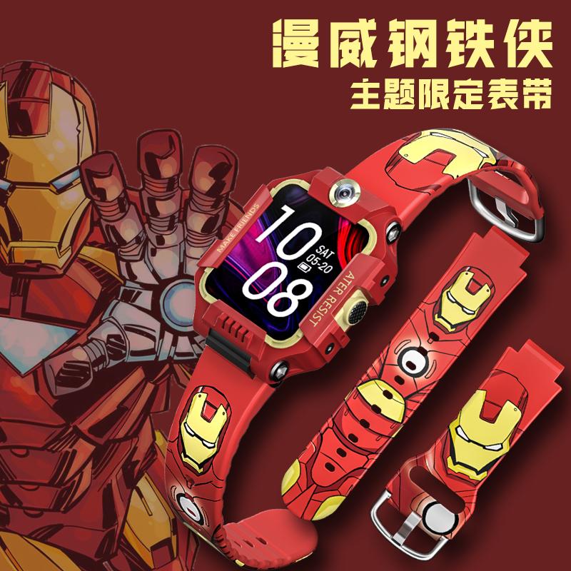 適用小天才兒童手錶錶帶Z6巔峰版Z5pro電話手錶Z6/Z5/Z5Q/Z5A卡通矽膠Y01AY03男女兒童Q2