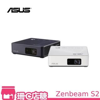 [拆封福利品]  華碩 ASUS ZenBeam S2 微型LED無線投影機 臺中市