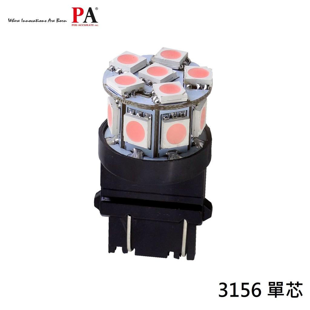 【PA LED】3156 美規 單芯 13晶 SMD LED 39晶體 後霧燈 方向燈 煞車燈 倒車燈 小燈 迷你尺寸