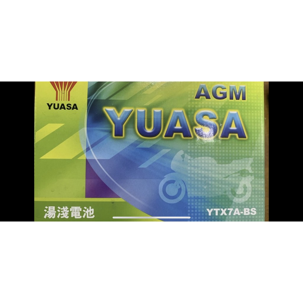Yuasa 湯淺 7號機車電池 機車電瓶 YTX7A-BS (GTX7A-BS GTX7A-12B通用)
