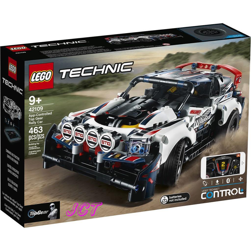 JCT LEGO 樂高—42109 TECHNIC 科技系列 TOP GEAR 拉力賽車