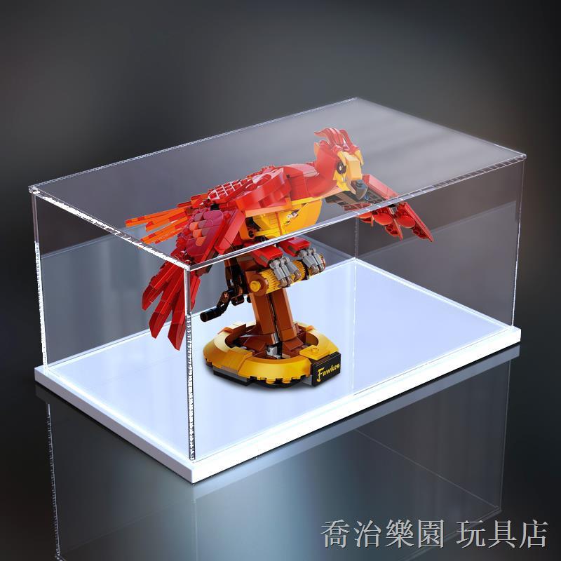 亞克力防塵盒適用樂高76394鄧布利多的鳳凰福克斯積木透明展示罩