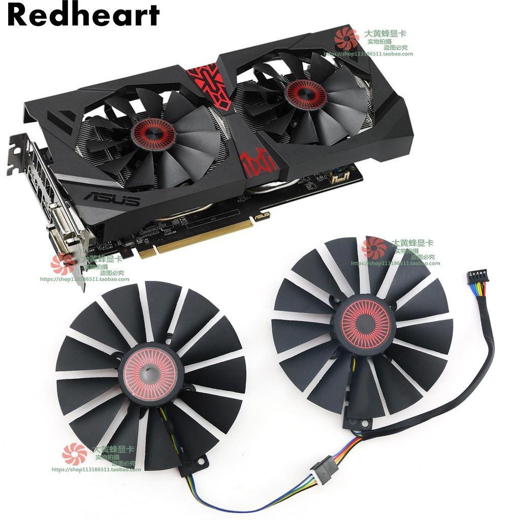 華碩STRIX-R9 380 GTX970 980 980ti GAMING顯卡風扇FD10015H12SRedhear